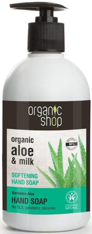Mydło w Płynie Do Rąk Zmiękczające Barbadoski Aloes 500 Ml - Organic Shop